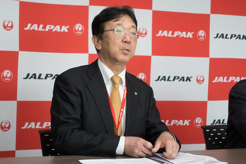 株式会社ジャルパック 代表取締役社長 藤田克己氏