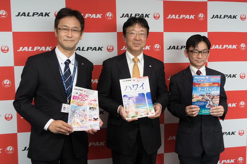 ジャルパックは2018年上期海外旅行商品、国内旅行商品の説明会を開催した
