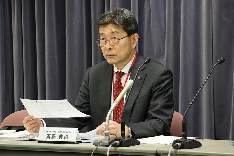 日本航空株式会社 取締役専務執行役員 財務・経理本部長 斉藤典和氏