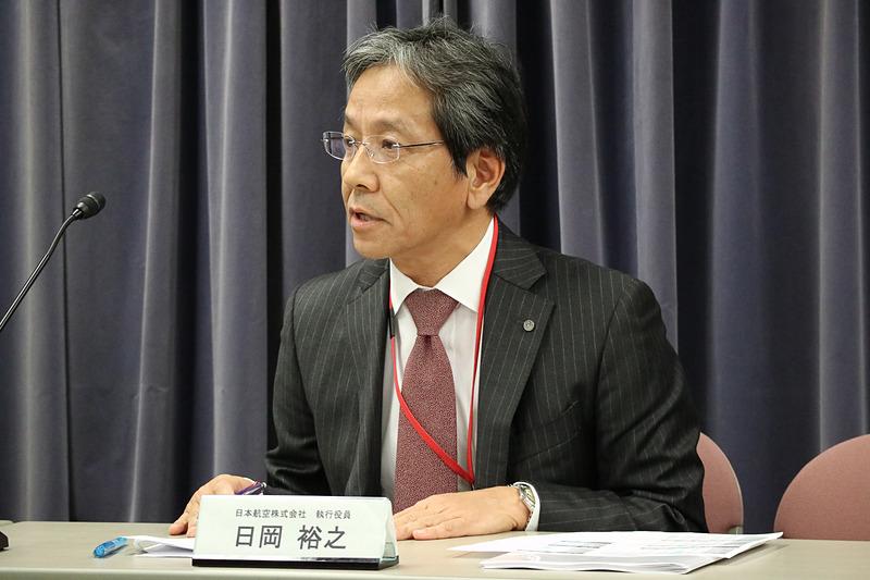 日本航空株式会社 執行役員 総務本部長 日岡裕之氏