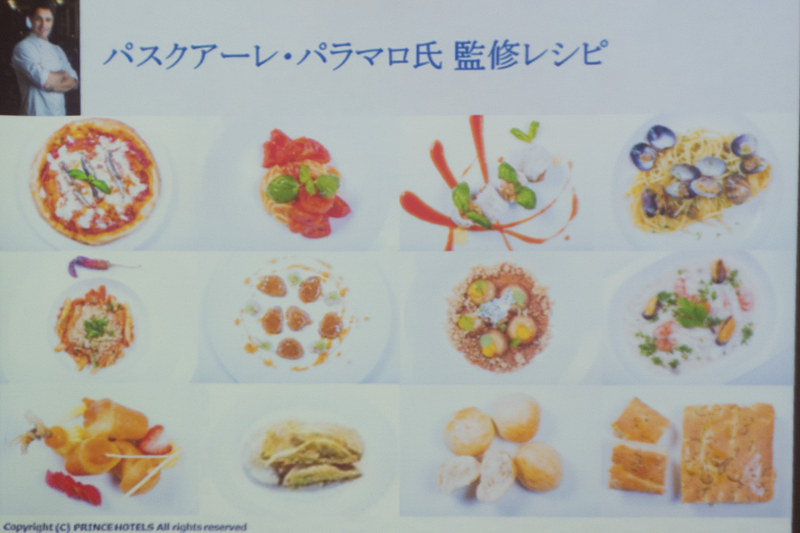 各種レシピ。プリンスホテルのスタッフがイタリアを訪れ、現場で打ち合わせやレシピの伝授が行なわれたという