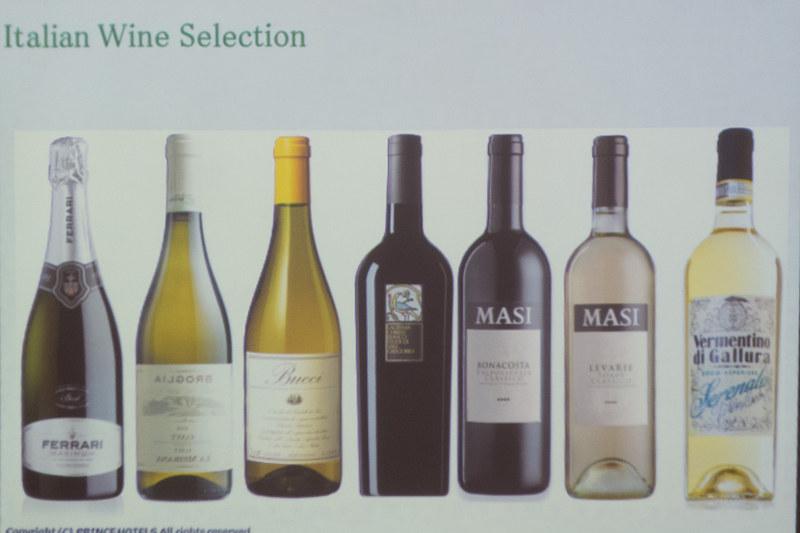 イタリアワインも各種用意