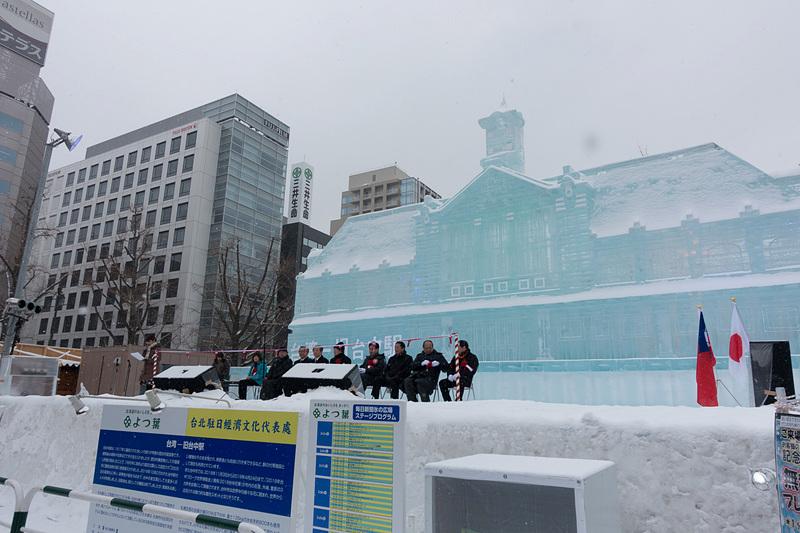 5丁目の大氷像「台湾-旧台中駅」。2月5日にオープニングイベントを開催