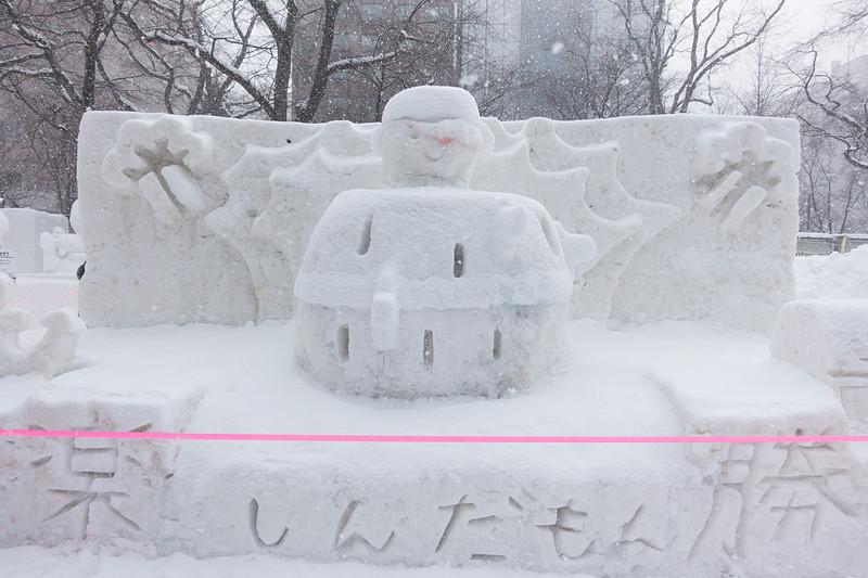 9丁目の中雪像「黒ひげ危機一髪」