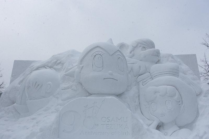 10丁目は大雪像「手塚治虫 生誕90周年記念 オールスターズ」