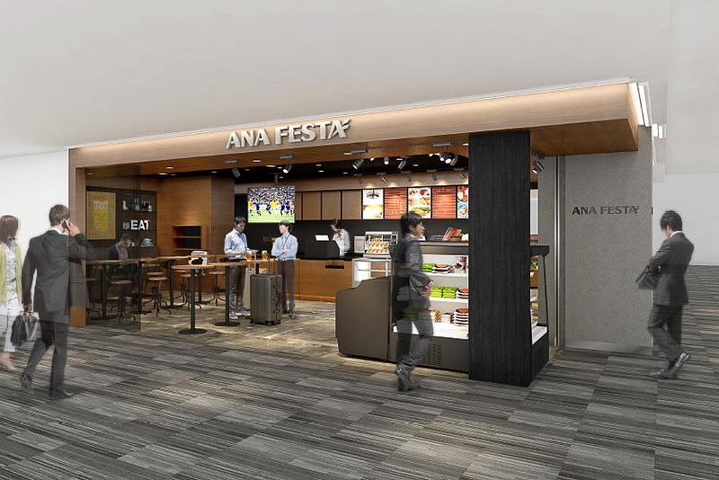 福岡空港国内線の制限エリア内に新店舗「カフェ&バル糸島」が2月8日オープンする