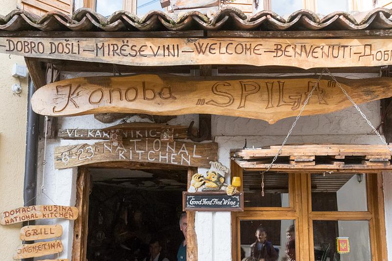 その一角にある「スピリア(Spilja)」