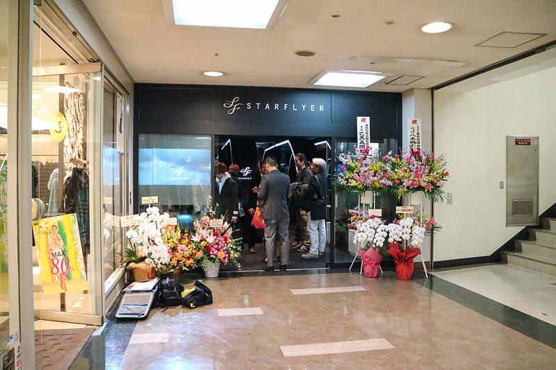 スターフライヤーのアンテナショップは東京交通会館の2階