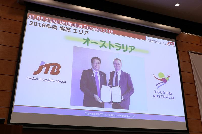 JTBの髙橋広行社長とオーストラリア政府観光局 本局局長 ジョン・オサリバン氏によって協力覚書の締結がすでに行なわれている
