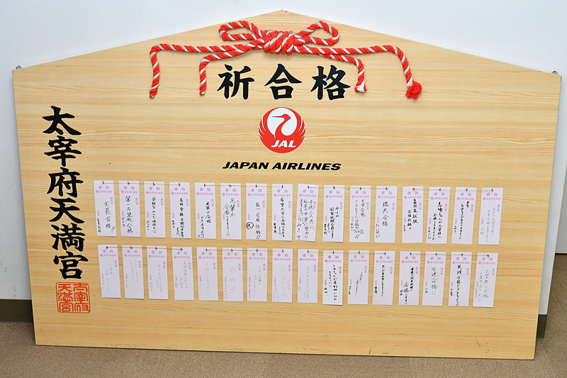 福岡空港国内線チェックインカウンター前に設置されていた特大絵馬。大きさはタテが120cmでヨコが180cm
