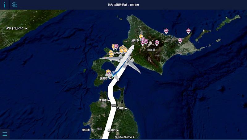 ANAは機内Wi-Fiで参照できる地図の機能を強化する