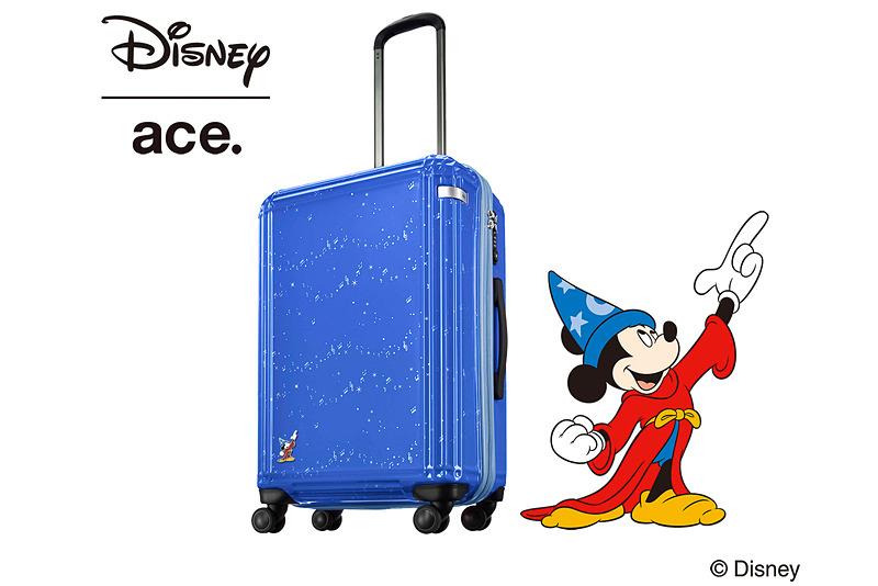 エースは、ディズニー映画「ファンタジア」の世界観を表現した限定スーツケースを発売した