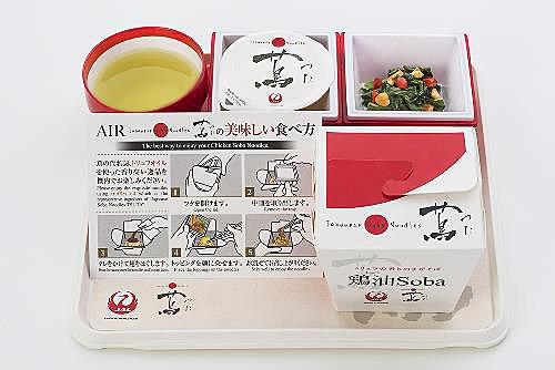 機内食「AIRシリーズ」第27弾は、「混ぜソバ」スタイルの「AIR Japanese Soba Noodles 蔦」