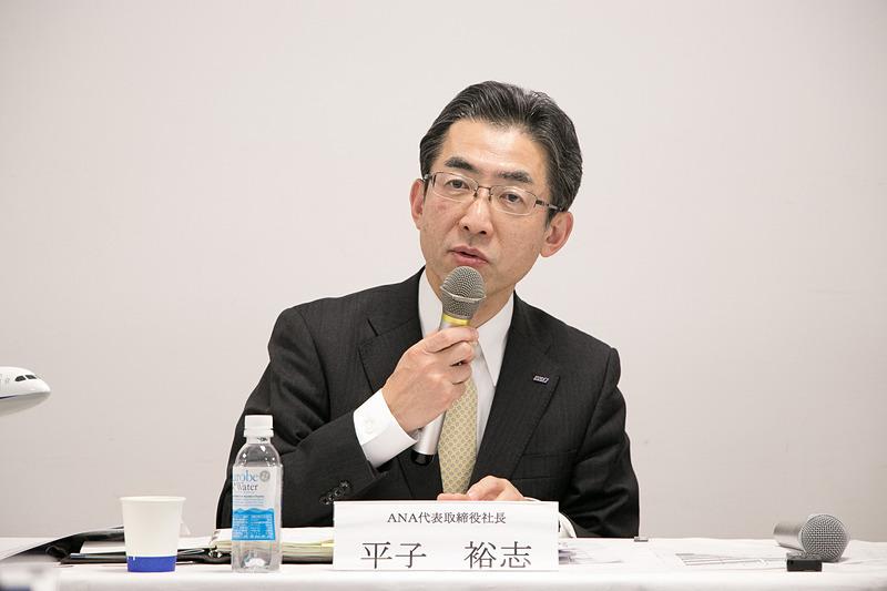 全日本空輸株式会社 代表取締役社長 平子裕志氏