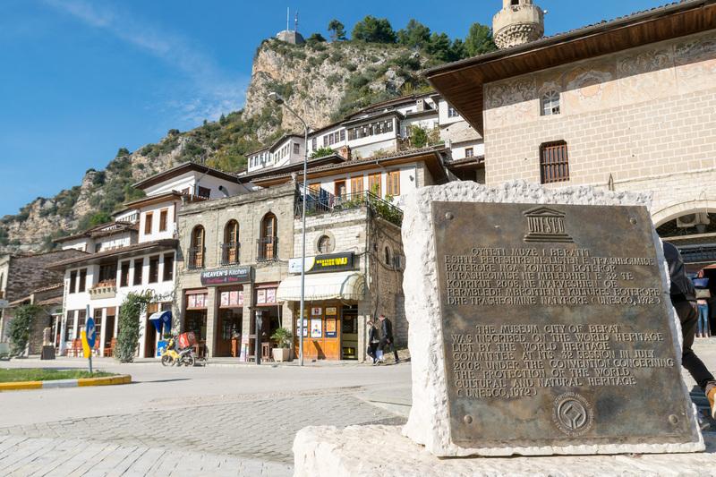 ユネスコ世界文化遺産の碑