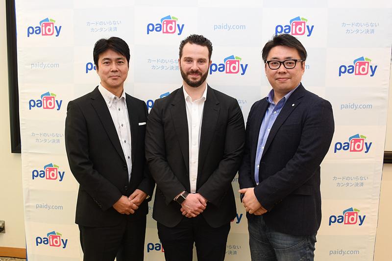 エクスチェンジコーポレーションの「Paidy」がダイナテックの「Direct In」の決済手段として採用された
