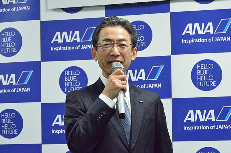 「ものすごく緊張しております」とマイクをとった全日本空輸株式会社 代表取締役社長 平子裕志氏