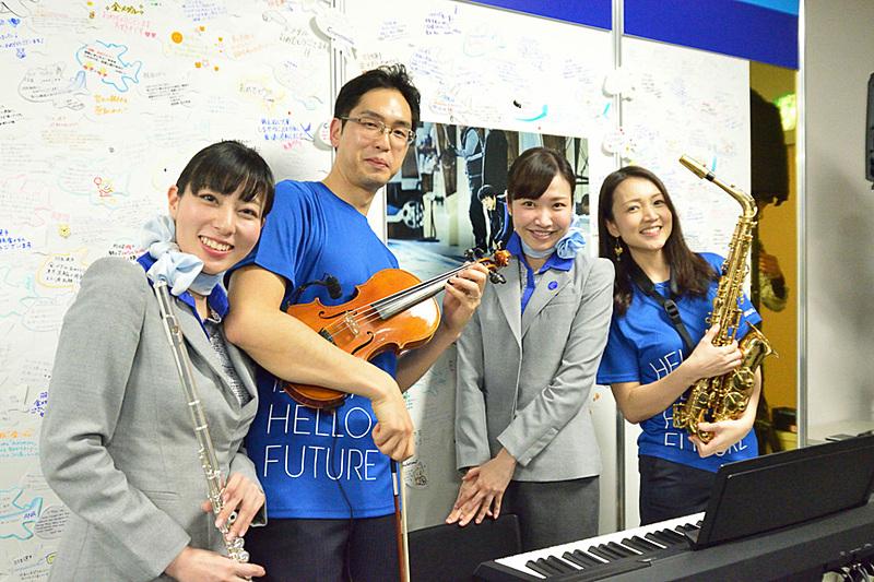祝勝会を盛り上げていたANA Team HANEDA Orchestraの皆さん。有志で結成されているという