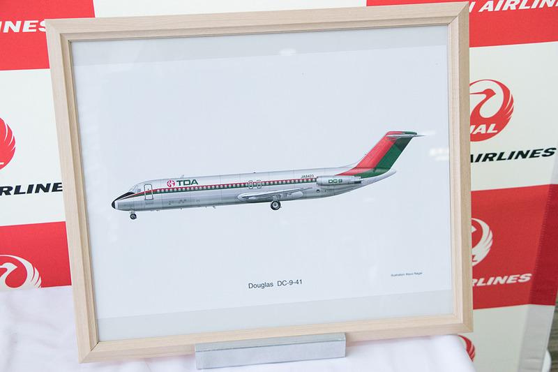 DC-9型機
