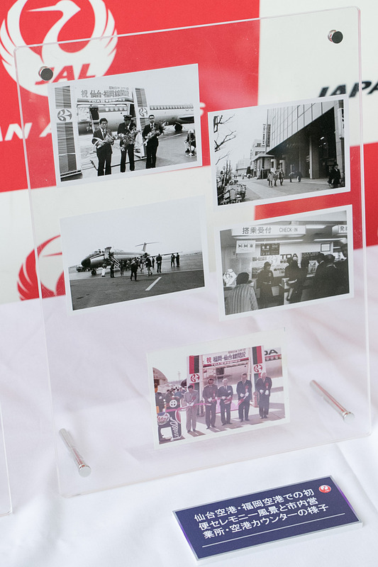 仙台~福岡線就航時のセレモニーの写真など