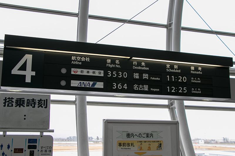 セレモニーは仙台11時20分発のJL3530便を対象に、その出発前に国内線4番ゲート前で開かれた