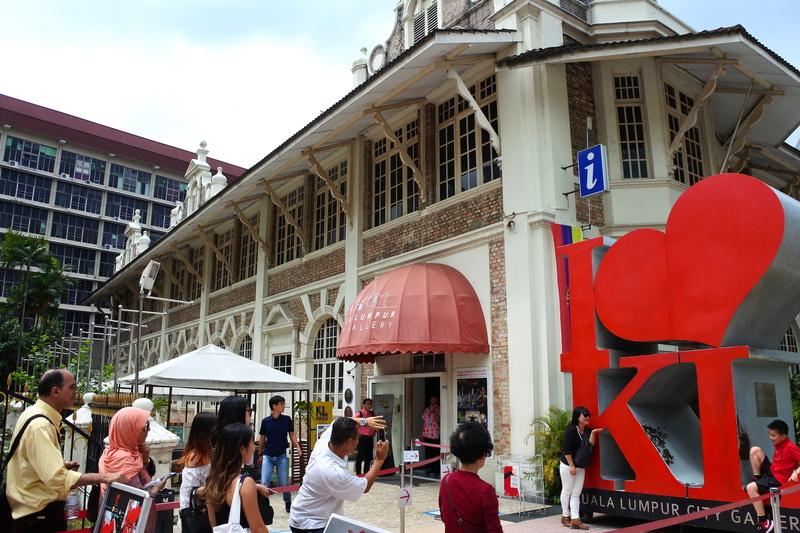 コロニアル様式の外観が美しい「Kuala Lumpur City Gallery」