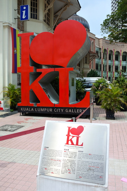 「I ♥(ハートマーク) KL」はフォトスポットとして人気