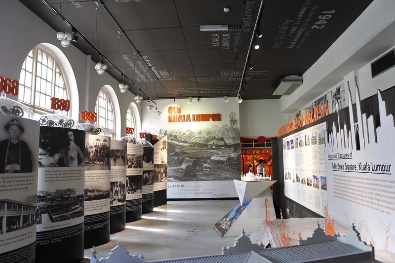 入場するとまずはクアラルンプールの歴史がじっくり学べるゾーンが広がる