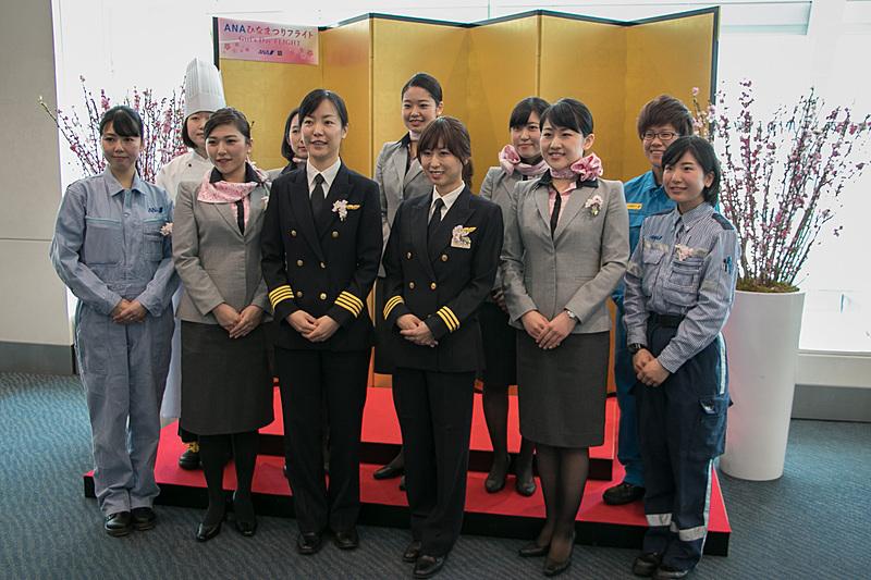 「ひなまつりフライト」は女性スタッフが中心となって運航業務を行なう。今回は乗務する機長、副操縦士、7名のCA(客室乗務員)全員が女性での運航となった
