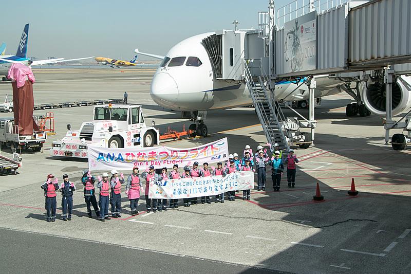 ランプからもお見送り。NH91便の使用機材はボーイング 787-8型機(登録記号:JA819A)