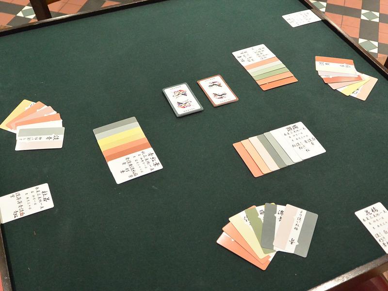 日本の文化をテーマにしたカードゲームを広げてみた
