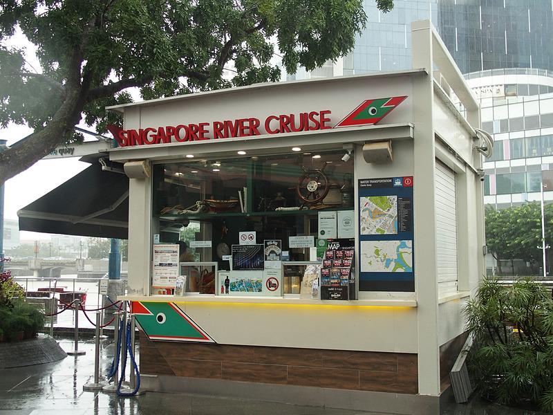 シンガポール リバークルーズのチケット売り場と乗船所