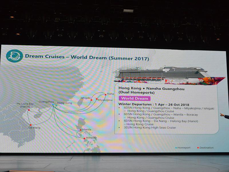 ドリームクルーズの香港発着航路に就役しているワールド ドリームは2018年も日本寄港を計画している(正式発表はまだ)