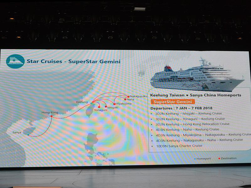 そのほか、ゲンティンクルーズラインの配下にあるスタークルーズも日本寄港クルーズを計画中だ