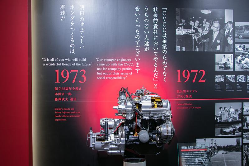 ホンダの歴史を振り返る車両などが展示されている
