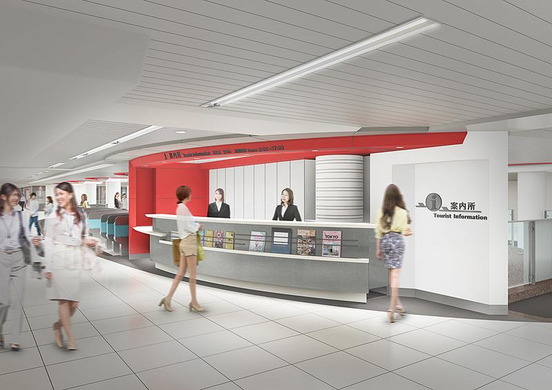 東京メトロは東京駅に案内所を開設する