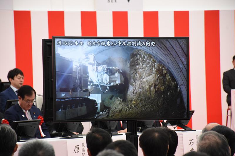 川西トンネルの掘採には新たな硬岩トンネル掘削機を開発、投入した