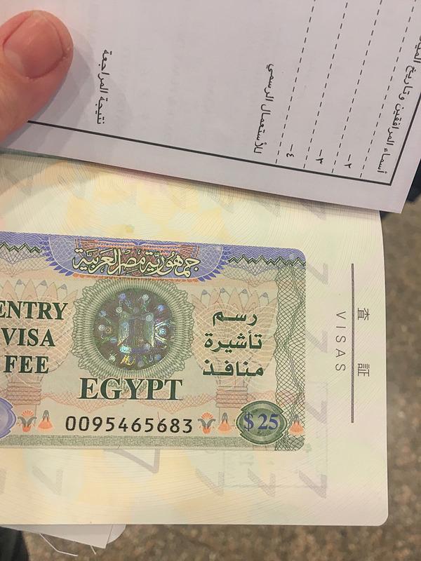 エジプトへの入国ビザ