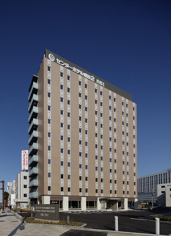平山建設は京成成田駅近くに「センターホテル成田2 R51」をオープンする
