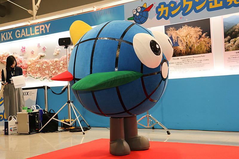 世界にはばたく関西国際空港をイメージして、地球儀に翼をつけたスタイルのカンクン。ニコニコと大きな目も特徴的だ