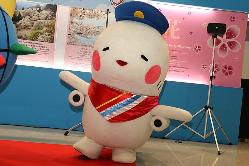 2014年の伊丹空港75周年を記念してマスコットキャラクターとなった「そらやん」