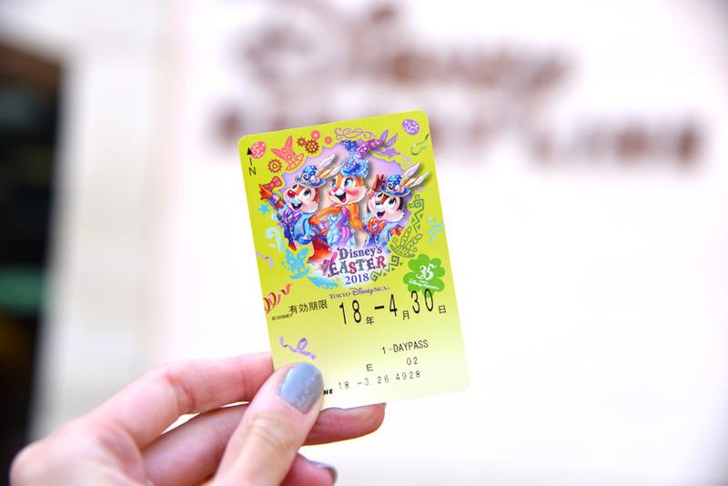 期間限定で「ディズニー・イースター」デザインの「フリーきっぷ」(1 DAY PASS大人:650円、子供330円)も販売