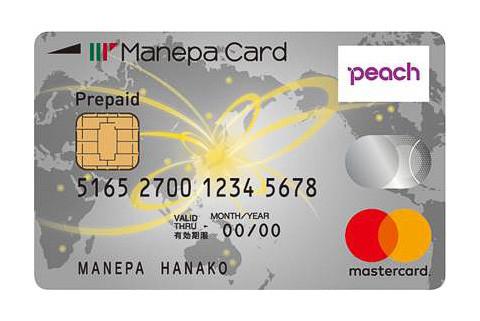 マネパとピーチが提携。クレジットカード会員限定の航空券セールにも参加可能なプリペイドカード