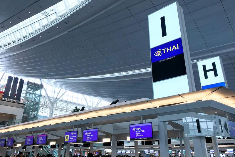 タイ国際航空はIカウンター