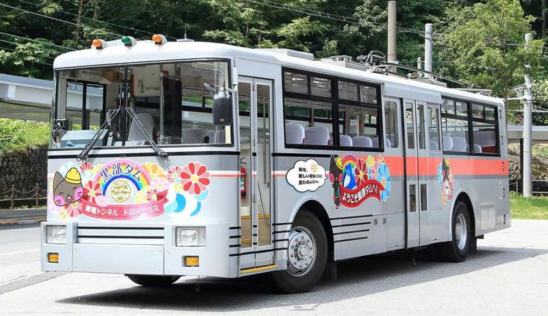黒部ダムのトロリーバスが、運行最終年となる2018年の営業運行を「トロバスラストイヤーキャンペーン」として展開