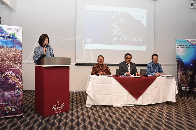 インドネシア共和国観光省はインドネシアの海とダイビングをテーマにした説明会を行なった