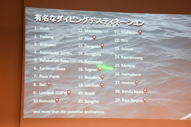 ポテンシャルのあるダイビングスポットとして29の地区を紹介。特にピンの立っているところに力を入れるという