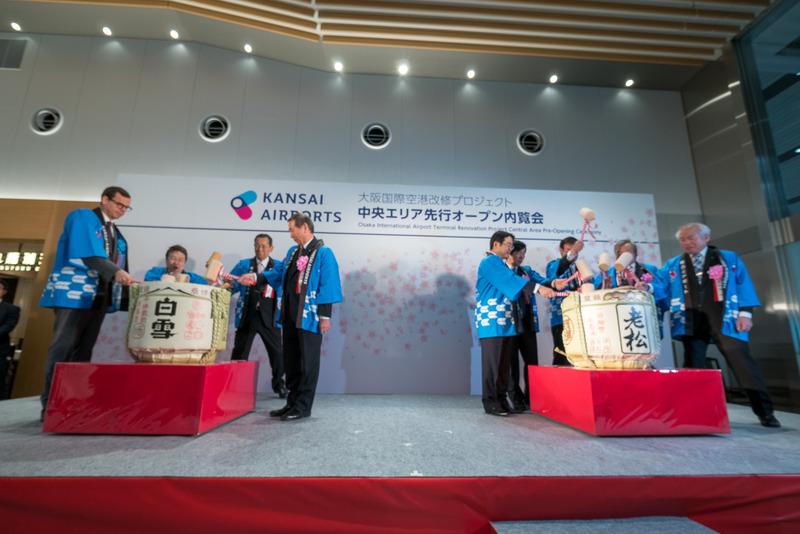 関西エアポート代表、国会議員、周辺自治体の首長による鏡開き