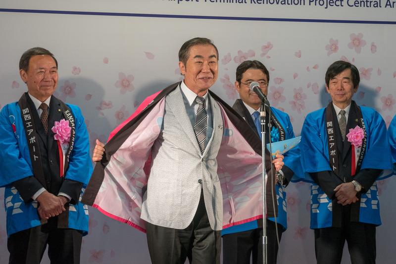 セレモニーに登場した桂文枝氏。空港リニューアルに合わせて服を新調したそうだが、「法被を着せられてまったく見えない」と笑わせた