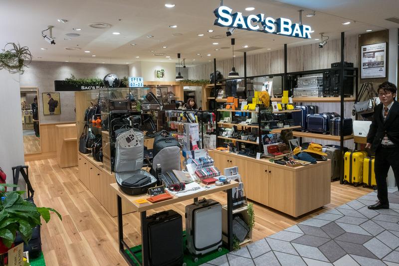 「SAC'S BAR」